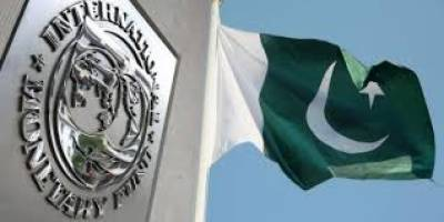 پاکستان قومی اداروں کی تنظیم نو نجکاری' ٹیکس وصولی بڑھائے : آئی ایم ایف