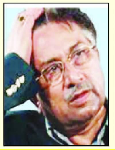 ججر نظر بندی کیس: مشرف کے ناقابل ضمانت وارنٹ گرفتاری برقرار