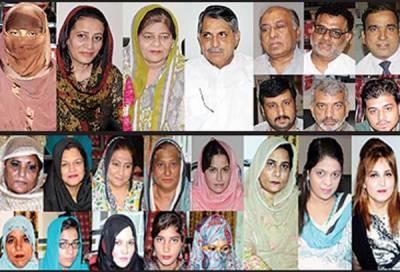 عوام جمہوریت کیخلاف اسلام آباد مارچ مسترد کر دیں گے: بیگم خولہ امجد
