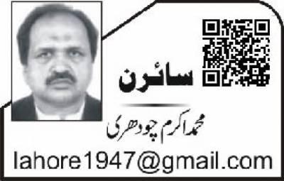 کراچی کی دُھول اور میجر جنرل بلال اکبر