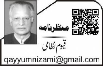 دو قومی نظریے کے بانی سرسید احمد خان