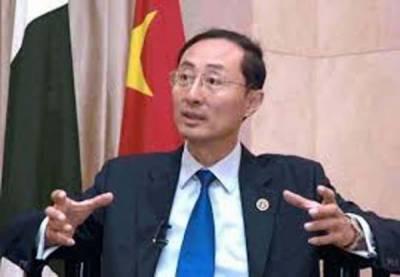 دہشت گردی پر برکس میں اصولی موقف اپنایا، راہداری سے پورا پاکستان مستفید ہوگا: چینی سفیر