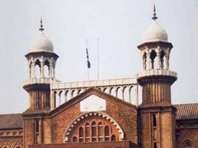 لاہور ہائیکورٹ:150 انسپکٹرز کو ڈی ایس پی بنانے کے معاملہ پر ہوم سیکرٹری اور آئی جی سے جواب طلب
