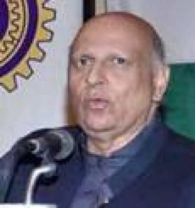 بھارت نے مقبوضہ کشمیر میں انسانیت دشمنی کی تمام حد یں پا ر کر دیں : چوہدری سرور