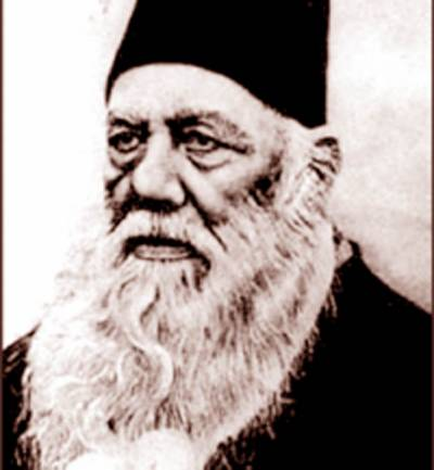 سرسید احمد خان نے مسلمانان ہند کو جدید تعلیم سے روشناس کرایا: سید عابد حسین
