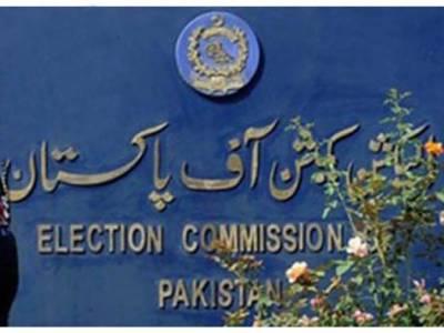 نااہلی ریفرنسز: عمران' جہانگیر ترین کی دھرنے والے دن 2 نومبر کو طلبی' خود یا وکیل نہ آیا تو فیصلہ سنا دینگے: الیکشن کمشن
