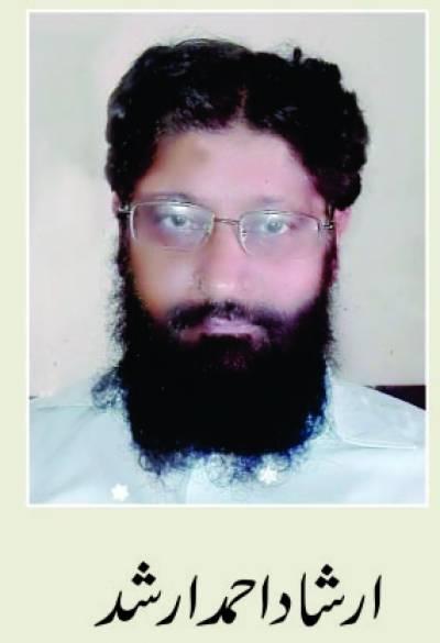 سیز فائر کے فیصلے کوتسلیم کرنا پاکستان کی فاش غلطی تھی
