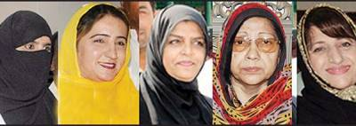 خواتین کے حقوق کا دفاع' ملکی ترقی کیلئے کام کرینگے' لیگی ٹکٹ ہولڈرز
