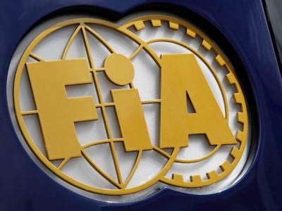 ایف آئی اے نے 4 انسانی سمگلر گرفتار کر لئے