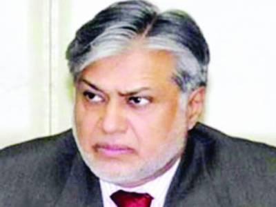 آئی ایم ایف پروگرام' 3 برس میں پاکستان کی ترقی قابل تعریف ہے: لیگارڈ