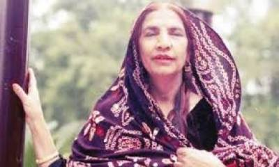 گلوکارہ ریشماں کی یاد میں ایوارڈز کی تقریب 13 نومبر کو ہو گی