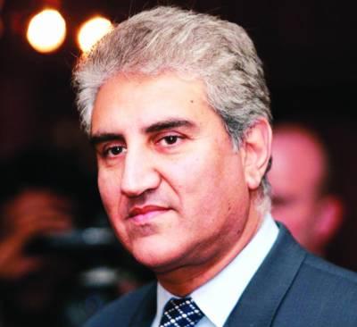 بلاول کی پیشکش پر مثبت ردعمل 4مطالبات پر ساتھ ہیں: شاہ محمود قریشی