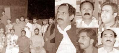 تحریک انصاف کے نوجوان قیمتی سرمایہ' کسی صورت بے یارومددگار نہیں چھوڑیں گے: رانا سلیم