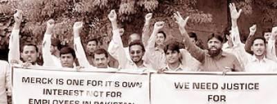 تنخواہوں کی عدم ادائیگی پر فارماسیوٹیکل کمپنی کے ملازمین کا پریس کلب کے سامنے احتجاجی مظاہرہ