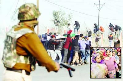 مقبوضہ کشمیر: بھارتی مظالم جاری،2 نوجوان شہید: جنازے پر شیلنگ،50 سے زائد زخمی، پاکستان کی شدید مذمت