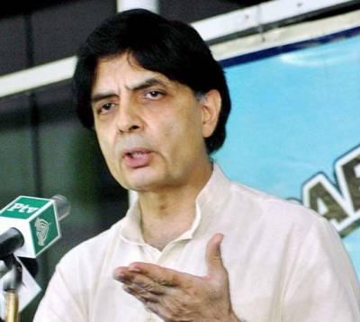پرویز رشید نہیں، متنازعہ خبر کی تحقیقات ہو رہی ہے: ہائیکورٹ کے سابق جج کی سربراہی میں کل تک کمیٹی بنے گی: نثار