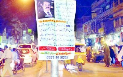 راولپنڈی ، جنرل راحیل کے حق میں پھر بینر لگ گئے، 2018 ء کا الیکشن لڑنے کی اپیل