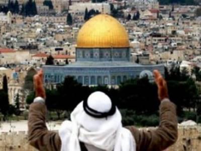 مقبوضہ بیت المقدس کی تمام مساجد میں اذان پرپابندی کی صہیونی سازش بے نقاب