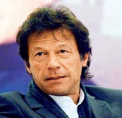 اسلام آباد :مسلم لیگ ن جھوٹ بول کر بچ سکتی ہے، سپریم کورٹ میں چوکنا رہنا ہو گا: عمران