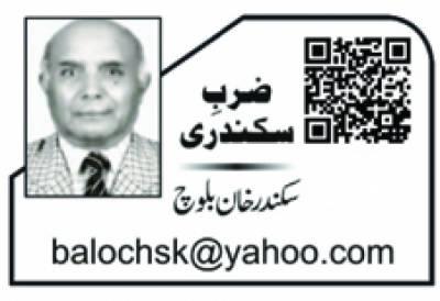 پاکستان اور روس کی بڑھتی قربتیں
