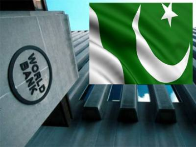 پاکستان : 10 برس میں غربت آدھی رہ گئی' معیشت بحال ہو رہی ہے : ورلڈ بینک' کشن کنگا پر غیر جانبدار ماہر مقرر کرنیکا اعلان