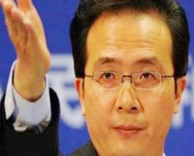 چین نے پاکستان کوجوہری پروگرام میں مدد دینے کی رپورٹ مسترد کر دی