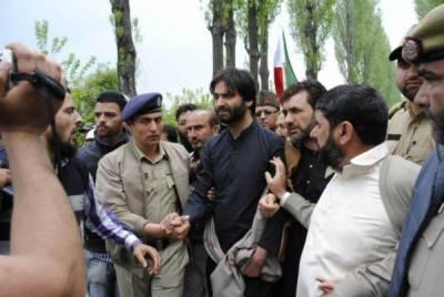 مقبوضہ کشمیر : ایک اور نوجوان شہید' یاسین ملک دوبارہ گرفتار' کشمیریوں کا آزادی مارچ' یوم استقلال منایا جائیگا