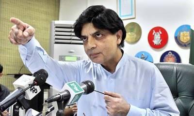 متنازعہ خبر : کمیٹی کا اجلاس' نثار نے دستاویزات ریکارڈ دیدیا' معاملہ پارلیمنٹ میں اٹھائیں گے : تحریک انصاف