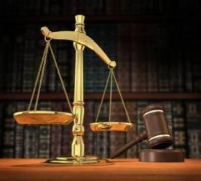 ٭٭مختصر عدالتی خبریں ٭٭