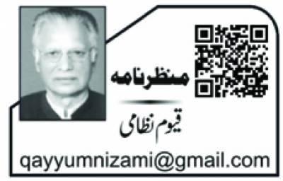منتخب صدر ٹرمپ اور پاکستان کی تشویش