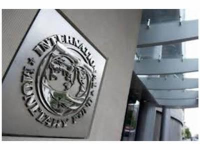 آئی ایم ایف نے مصر کیلئے12ارب ڈالر قرضہ کی منظوری دیدی