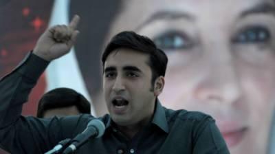 وزیراعلیٰ کو اعتماد میں لئے بغیر گورنر سندھ کی تقرری بادشاہت ہے: بلاول