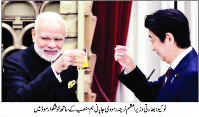 بھارت نے جاپان سے بھی ایٹمی تعاون کا معاہدہ کر لیا....