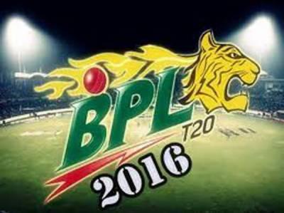بنگلہ دیش پریمیئر لیگ: بیریسل بلز راج شاہی کنگز کی ٹیمیں کامیاب