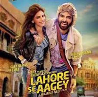فلم ''لاہور سے آگے'' نمائش کیلئے پیش