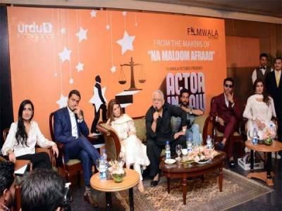 بھارتی شہر جے پور کے فلم فیسٹیول میں 3 پاکستانی فلموں کی نمائش