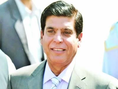 پیپلز پارٹی محنت کشوں کے مسائل سے ہمیشہ آگاہ رہی ہے' راجہ پرویز اشرف