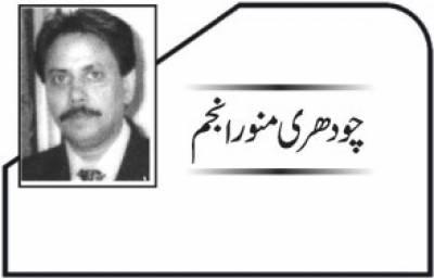 پاکستان پیپلز پارٹی کا 49 واں یوم تاسیس