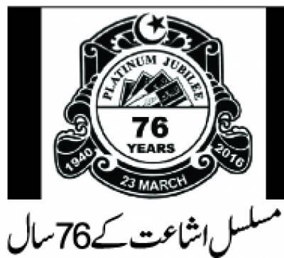 لاہور میں سرکاری ٹیچنگ ہسپتال کی ضرورت