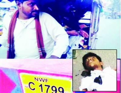 چیچہ وطنی: سائیکل سوار نوجوان ٹرالر کے نیچے آ کر جاں بحق'باپ نے میت ایمبولینس کی بجائے چنگ چی رکشہ پر ہسپتال پہنچائی