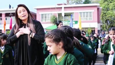 سائرہ ارشد نے ویڈیو سانگ سانحہ پشاور کے شہدا کے نام کر دیا