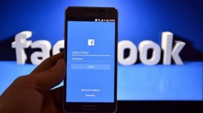 جعلی خبروں سے نمٹنے فیس بک کا نیا فیچر