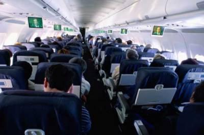 ہوائی جہاز میں سب سے محفوظ سیٹ کون سی ہے؟