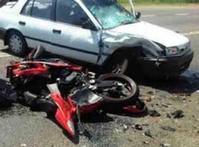 کار کی ٹکر سے موٹر سائیکل سوار ہلاک
