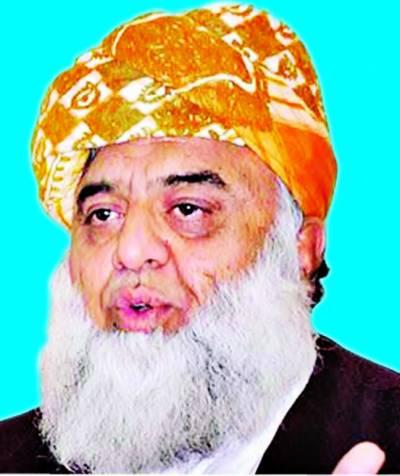 آصف زرداری نے اقلیتی بل میں ترمیم پر آمادگی ظاہر کی ہے' فضل الرحمن
