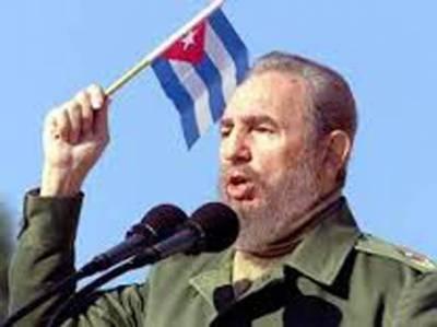 کیوباکے انقلابی رہنما فیڈل کاسترو کے اعزاز میں بڑی فوجی پریڈ
