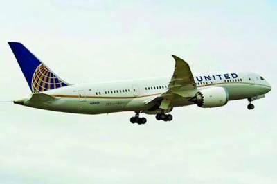 طیارے کے مسافروں نے نیا سال دوبار منایا