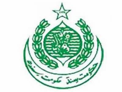 حکومت سندھ نے آئی جی کو پولیس افسروں کے تبادلوں سے روک دیا