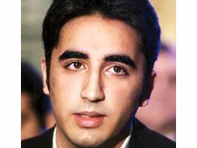 اقلیتوں سمیت تمام طبقات کا تحفظ ہر پاکستانی کا فرض ہے: بلاول بھٹو