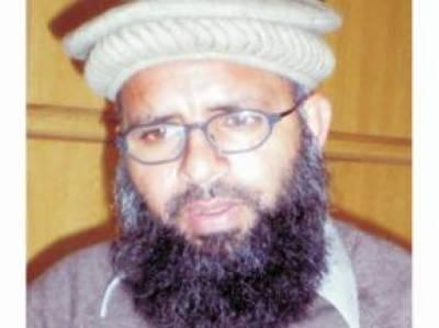 انتہاپسندی اور دہشت گردی کا اسلام سے کوئی تعلق نہیں: ڈاکٹر راغب نعیمی